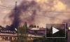 Новости Новороссии: силовики заняли Горское в ЛНР, в Донецке снарядами убило двоих и ранило 10 человек