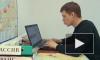 Россиянин подалиск к Apple за доведениедо гомосексуализма