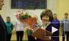 В Петербурге празднуют юбилей Татьяны Казанкиной