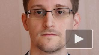 Эдвард Сноуден попросил о продлении политического убежища