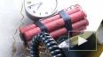 В автомобиле петербургского студента нашли бомбу