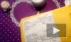 Видео обзор товаров для маникюра (слайдеры, пудру, Юки голография, Типсы ) ВСЁ ДО 100 РУБ