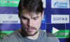 Нападающий СКА Алексей Поникаровский: У нас нет паники