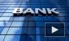 Медведчук заявил о возможном крахе экономики Украины