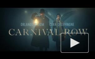 Carnival Row - Featurette: Philo's Story (Official Prologue)