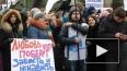 Новости Новороссии: жители Луганска выступили против ...