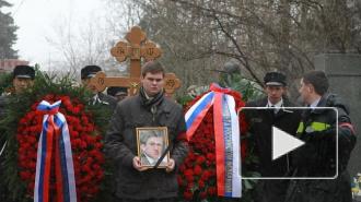 Александр Починок похоронен на Новодевичьем кладбище
