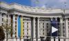 Ситуация на Украине: доклад ООН практически выдал Киеву индульгенцию на продолжение карательной операции