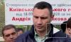 """Виталий Кличко нашел в Киеве какие-то """"артефаки"""""""