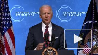 Байден заявил, что США намерены к 2050 году прекратить вредные выбросы в атмосферу