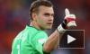 Отбор на Евро-2016: сборную Черногории могут дисквалифицировать