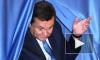 Где скрывается Янукович сейчас: версии
