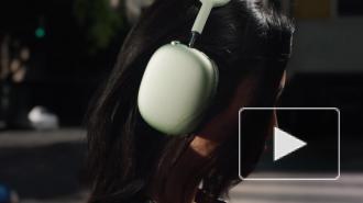 Apple представила новые полноразмерные беспроводные наушники AirPods Max