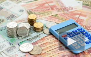 """ВЦИОМ: """"Каждый пятый россиянин ежемесячно выплачивает по кредиту от 30% до 50% дохода"""""""