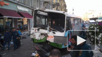 Страшное ДТП на Невском: первые фотографии