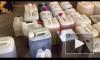 Петербургский химик промышленными масштабами варил наркотики в Ропше