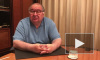 """Алишер Усманов – Алексею Навальному: """"Ты врешь, что я – преступник"""""""