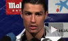 """СМИ: """"МЮ"""" предлагает за Роналду €50 млн"""