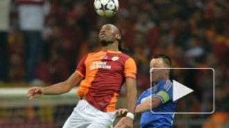 Галатасарай – Челси: голы Торреса и Шеджу не помогли выявить победителя