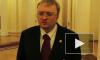 Скандальный депутат-единоросс Милонов назвал гомосексуалистов «бесноватыми»