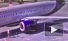 Видео из Шереметьево: Сотрудник забросил сигнальный конус на крыло самолета и ушел