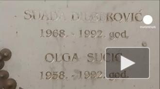 МТБЮ посадил сербских чиновников на 22 года