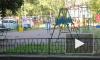 Детский сад в Петербурге, где отравились несколько детей, временно закрыт