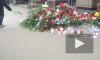 Создан счет для благотворительной помощи пострадавшим в метро Петербурга