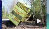 В Эстонию к пострадавшим в ДТП детям вылетели сотрудники турфирмы