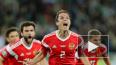 Сборная России по футболу поднялась с 46-го на 42-е ...
