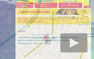 «Магазин нехороших путевок» лишил отдыха сотни жителей Петербурга