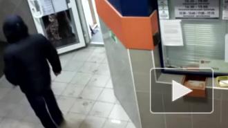 В Петербурге задержали вооруженных грабителей пункта обмена валют