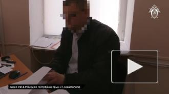В Евпатории задержали главу земельного департамента