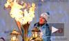 Эстафета Паралимпийского огня в Екатеринбурге: участники, улицы, расписание