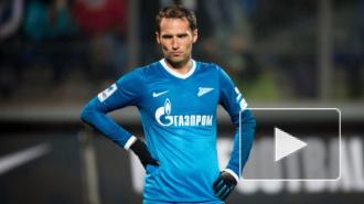 Широков подписал контракт со Спартаком