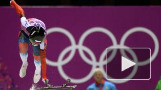 Результаты Олимпиады на 15 февраля