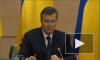 Янукович: Я никогда не отдавал приказа милиции стрелять по людям