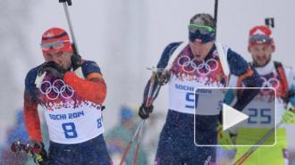 Биатлон, масс-старт: Свендсен обошел Фуркада на финише, россияне снова без медалей