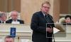 Виталий Милонов получил «Серебряную калошу» за призыв отменить гомосексуализм