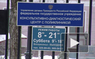 Столичным судьям предложили лечиться в петербургских «Крестах»