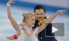 Татьяна Волосожар и Максим Траньков: битва за олимпийское золото и бурная личная жизнь