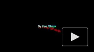 ирина шейк видео