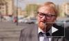 Виталий Милонов очистит Петербург от женщин в бикини и мужчин в эротичных плавках