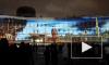 Все, кто не успел насладиться световым шоу на Дворцовой, получили второй шанс