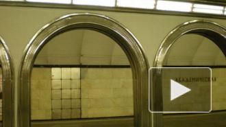 """В питерском метро не смогли спасти пассажира, он скончался на """"Академической"""""""