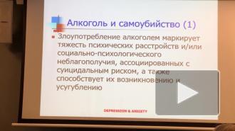 Минздрав назвал причину половины самоубийств в России