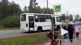 Жители Сергиево обеспокоены отсутствием светофоров на переходе у школы