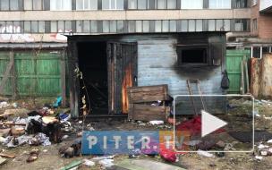В Выборгском районе трое неизвестных сгорели заживо в бытовке