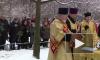 Днем в сквере Блокадников откроют новый мемориал в память о подвиге ленинградцев