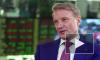 Силуанов оценил возможность заморозок и конвертаций вкладов в России